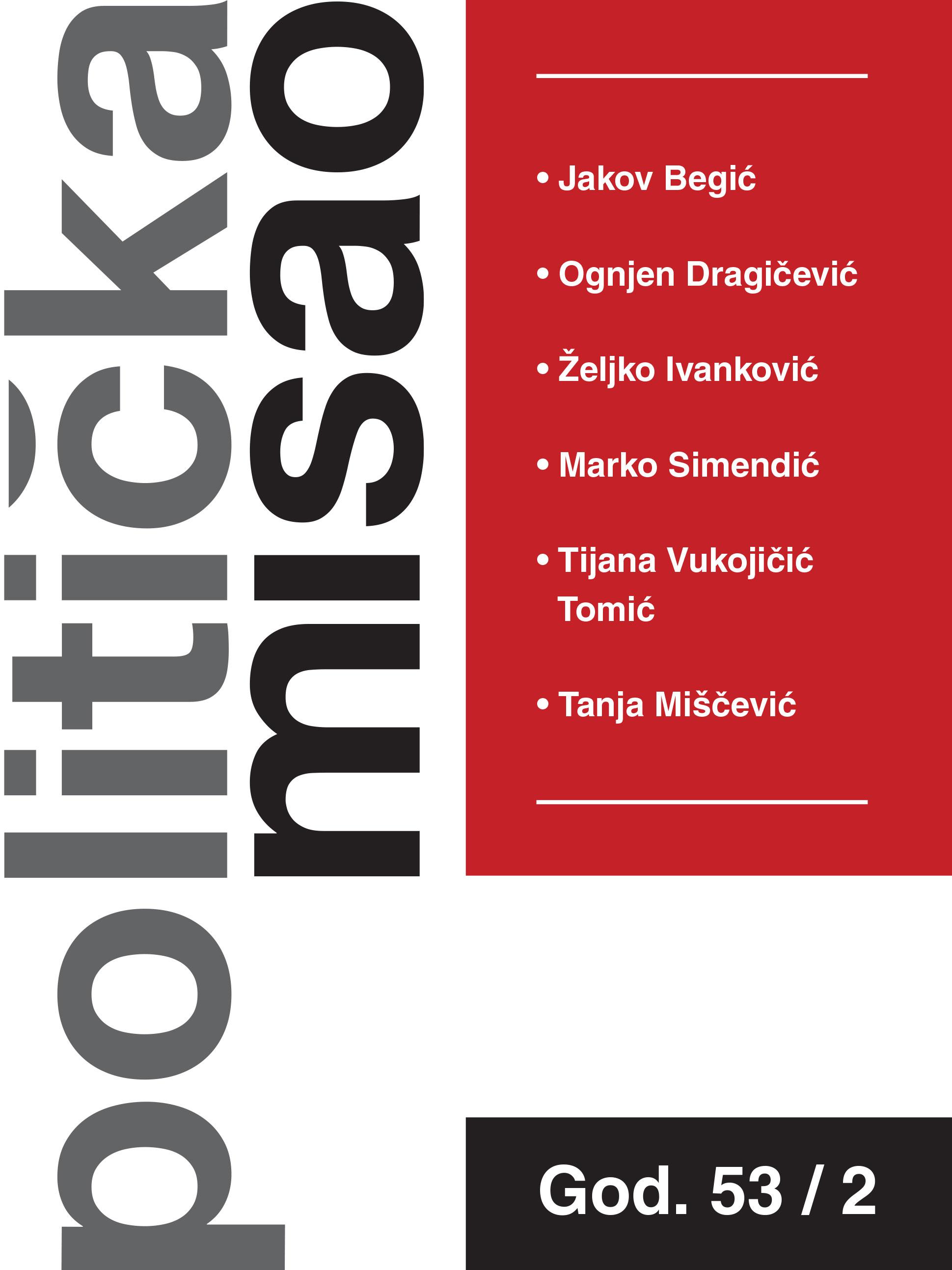 politicka-misao-2_2016-naslovnica